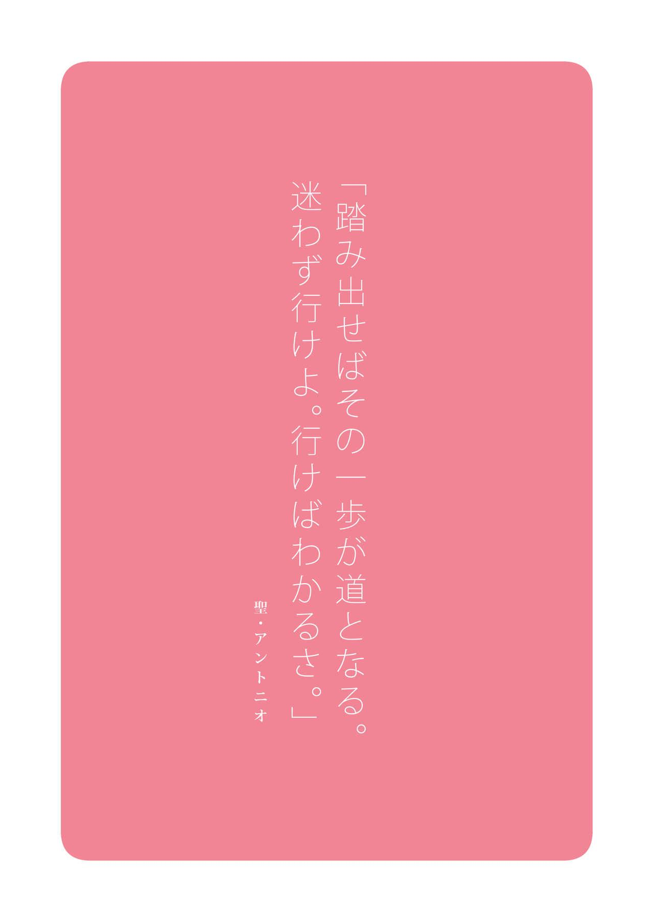 Isogasii Okaasan No Tamuno Sasa Rouzin Seikaigo | Guide for Elderly Sex Health Care to Busy Mom 7