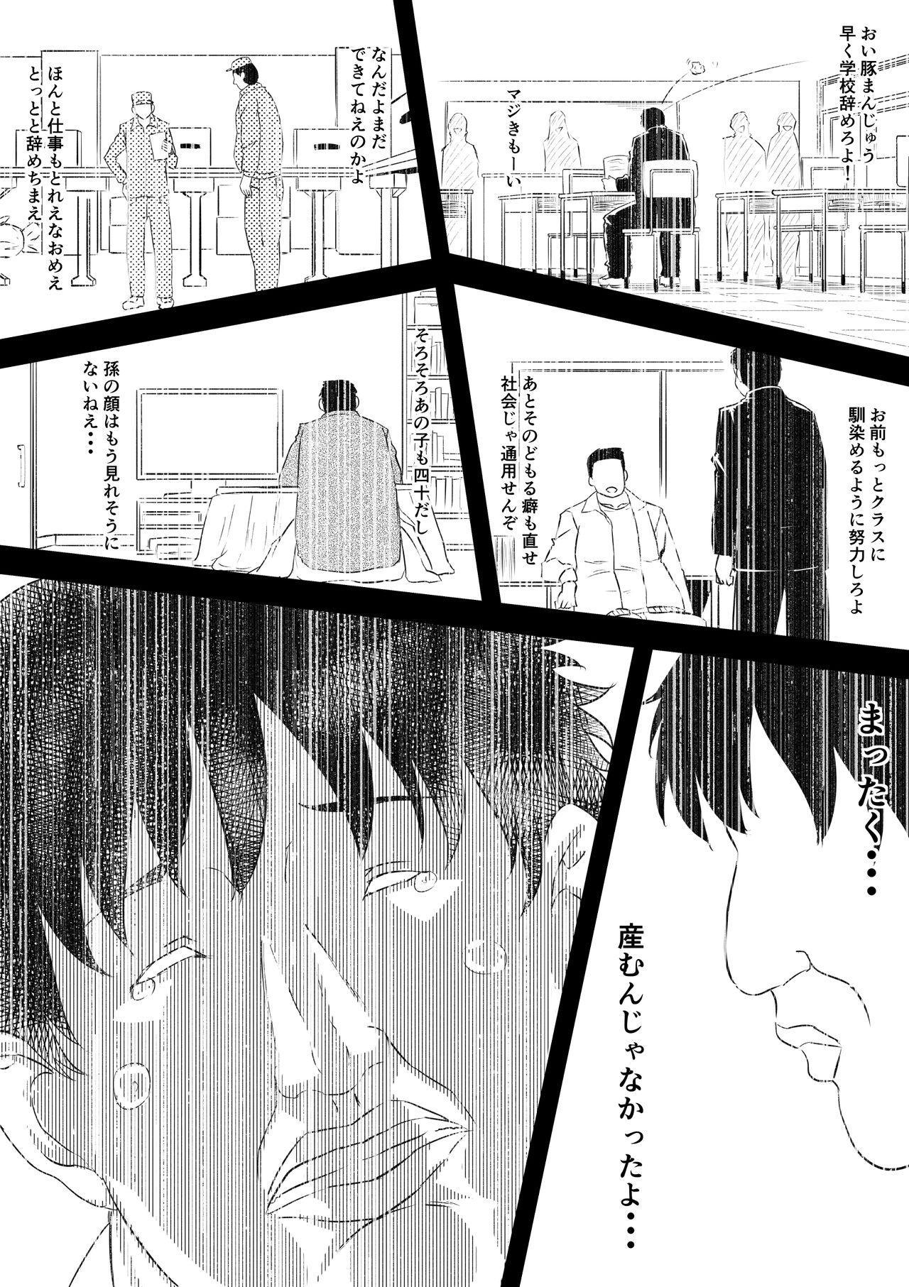 Rikujou Shoujo Kankin Ryoujoku Choukyou Monogatari 41