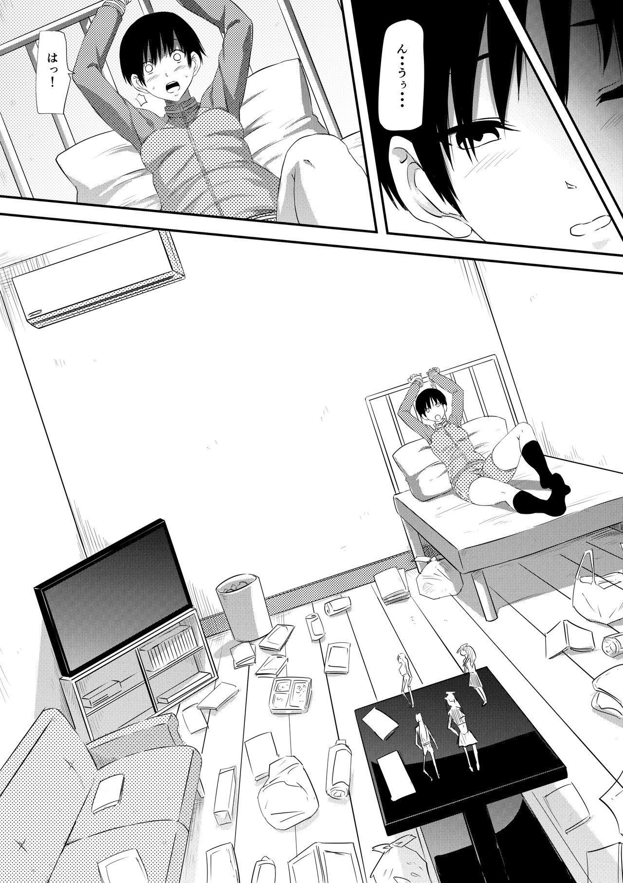 Rikujou Shoujo Kankin Ryoujoku Choukyou Monogatari 4