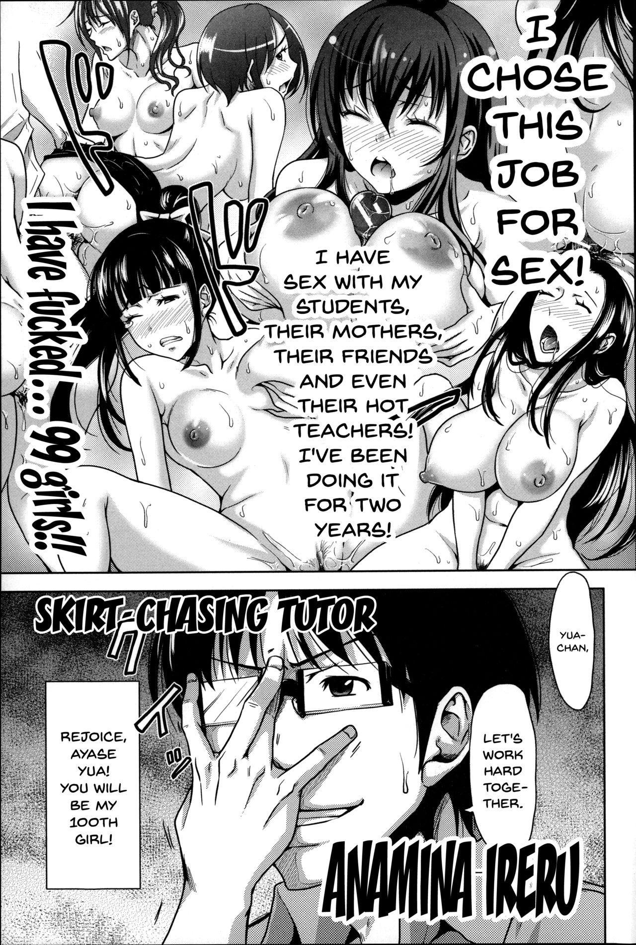 [Takuwan] Pakotate! Seikouritsu 0% no Teppeki Bishojo VS Seikouritsu 100% no Hentai Katei Kyoushi   Pakotate! Sex Rate 0% Iron-Willed Beautiful Virgins VS Sex Rate 100% Perverted Coach Ch.1-5 [English] {Doujins.com} 10