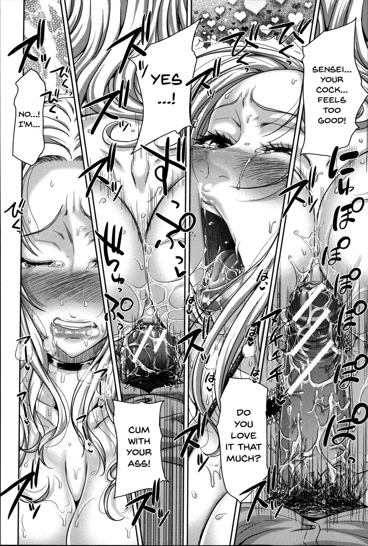 [Takuwan] Pakotate! Seikouritsu 0% no Teppeki Bishojo VS Seikouritsu 100% no Hentai Katei Kyoushi   Pakotate! Sex Rate 0% Iron-Willed Beautiful Virgins VS Sex Rate 100% Perverted Coach Ch.1-5 [English] {Doujins.com} 33