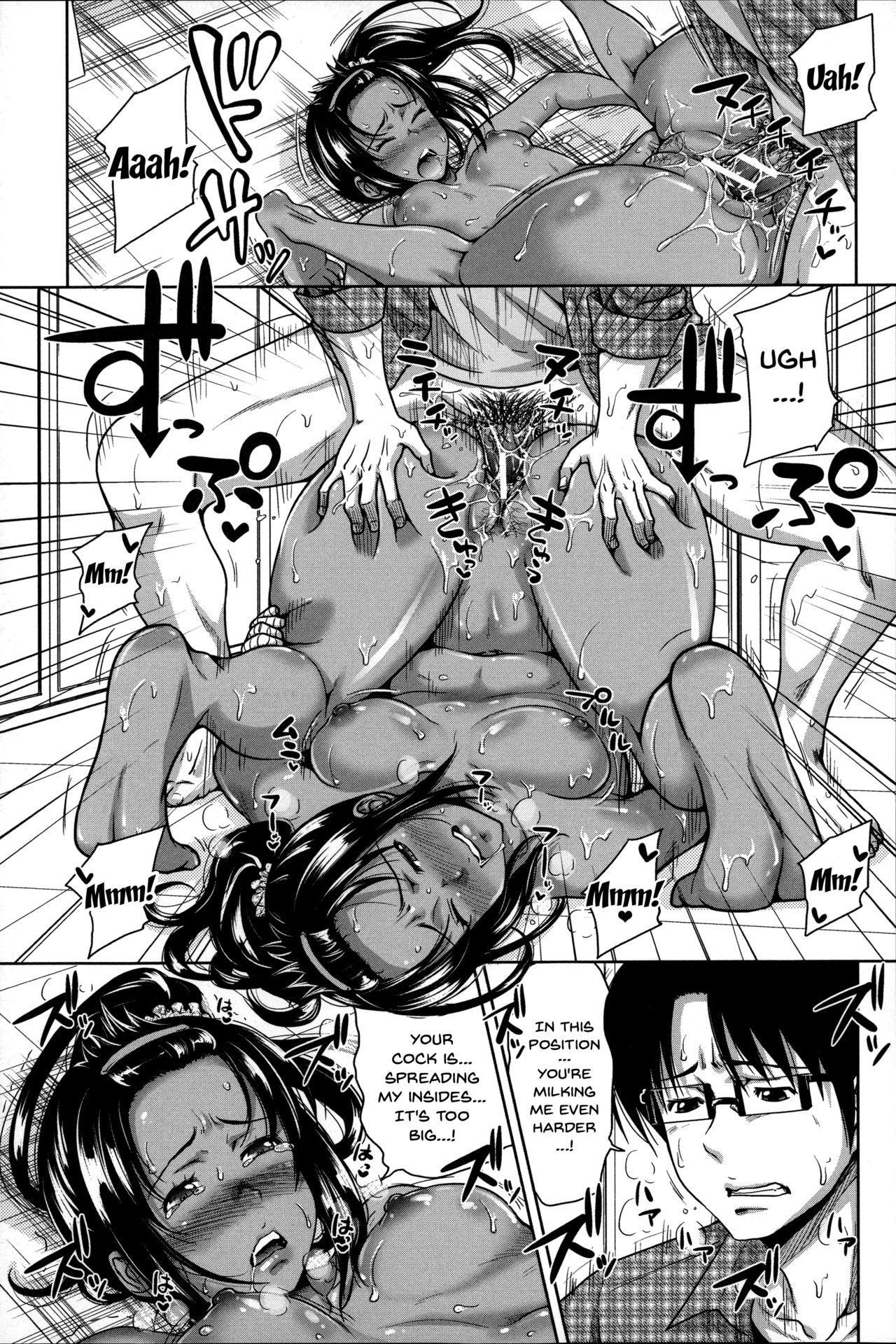 [Takuwan] Pakotate! Seikouritsu 0% no Teppeki Bishojo VS Seikouritsu 100% no Hentai Katei Kyoushi   Pakotate! Sex Rate 0% Iron-Willed Beautiful Virgins VS Sex Rate 100% Perverted Coach Ch.1-5 [English] {Doujins.com} 82