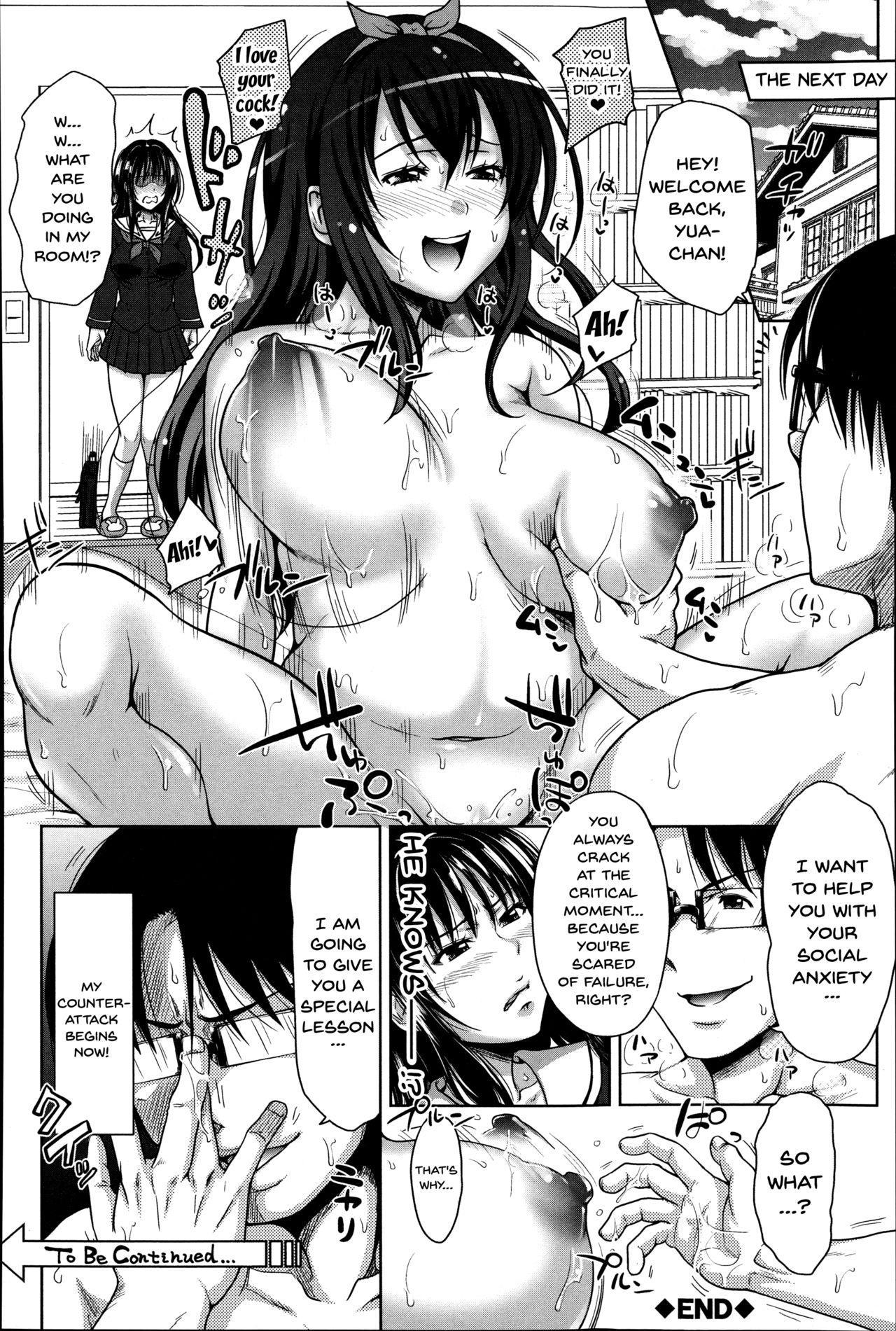 [Takuwan] Pakotate! Seikouritsu 0% no Teppeki Bishojo VS Seikouritsu 100% no Hentai Katei Kyoushi   Pakotate! Sex Rate 0% Iron-Willed Beautiful Virgins VS Sex Rate 100% Perverted Coach Ch.1-5 [English] {Doujins.com} 87