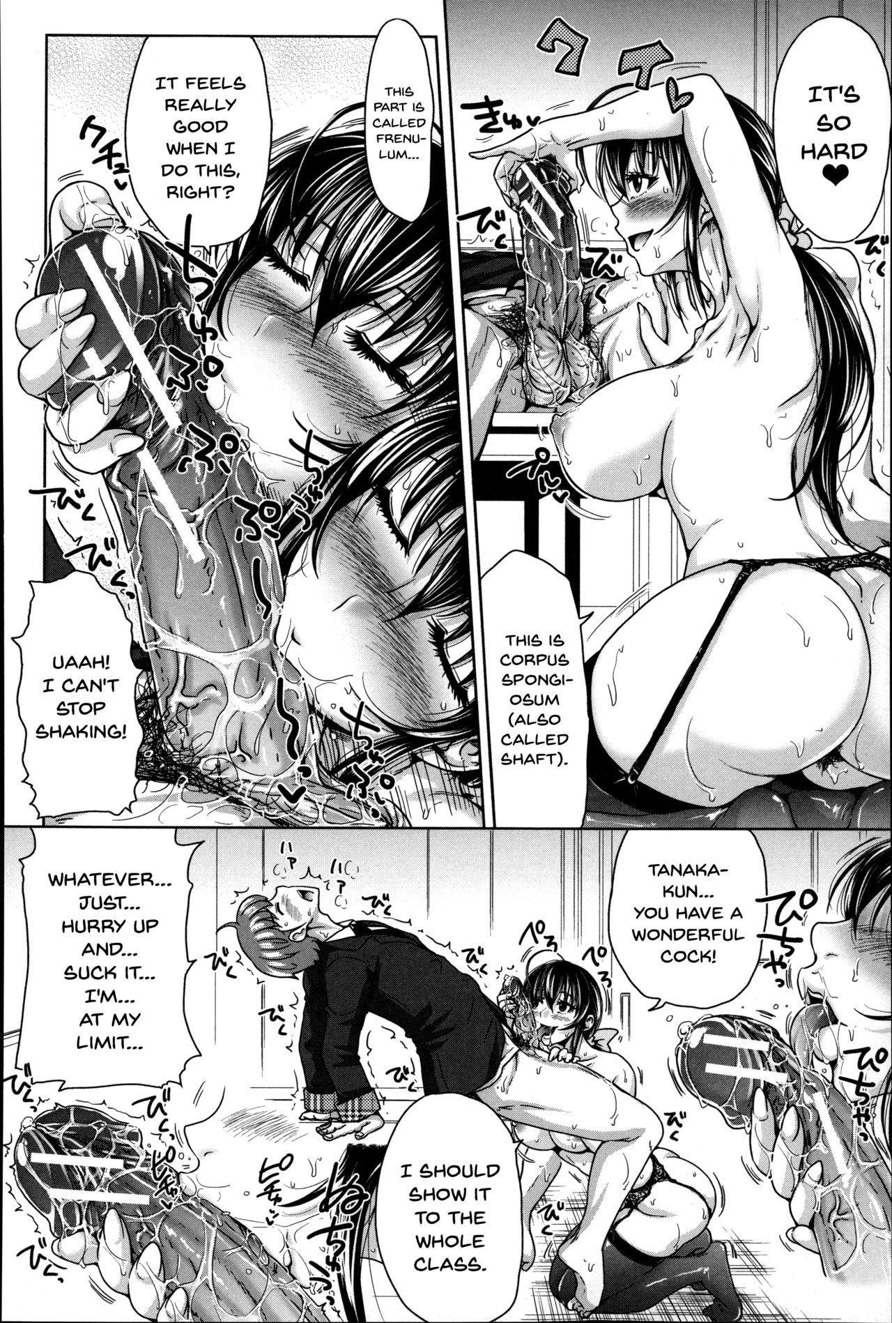 [Takuwan] Pakotate! Seikouritsu 0% no Teppeki Bishojo VS Seikouritsu 100% no Hentai Katei Kyoushi   Pakotate! Sex Rate 0% Iron-Willed Beautiful Virgins VS Sex Rate 100% Perverted Coach Ch.1-5 [English] {Doujins.com} 91