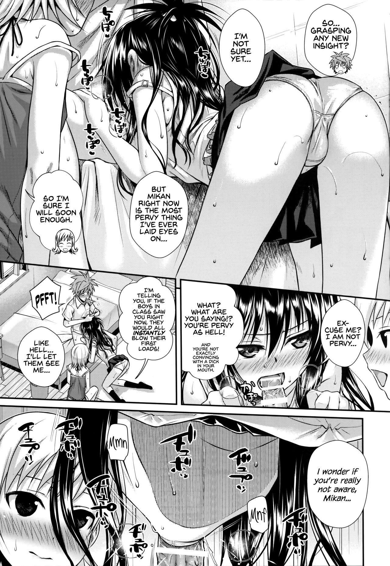 Oshiete! Mikan Senpai  | Teach Me! Mikan-senpai 13