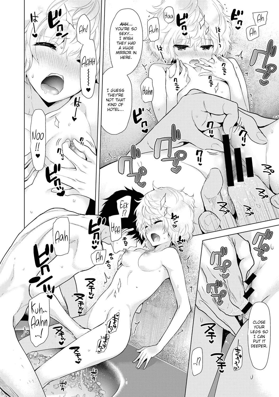 Noraneko Shoujo to no Kurashikata   Living Together With A Stray Cat Girl Ch. 11-12 32