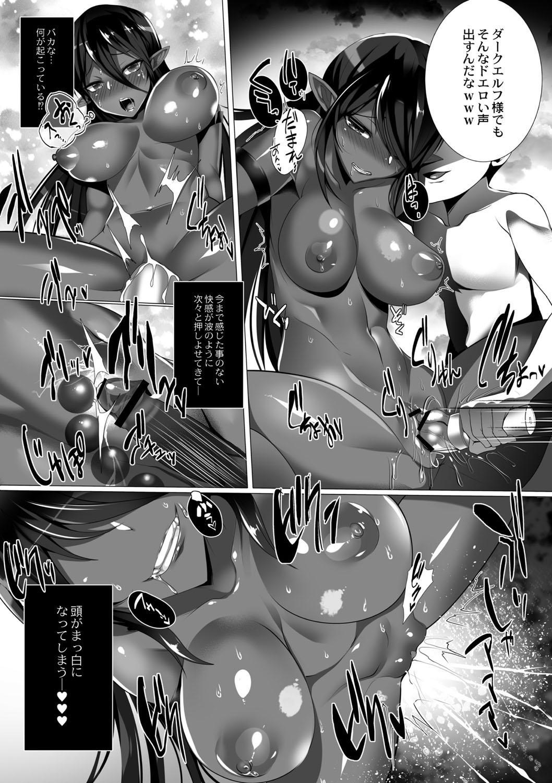 COMIC Reboot Vol. 02 20