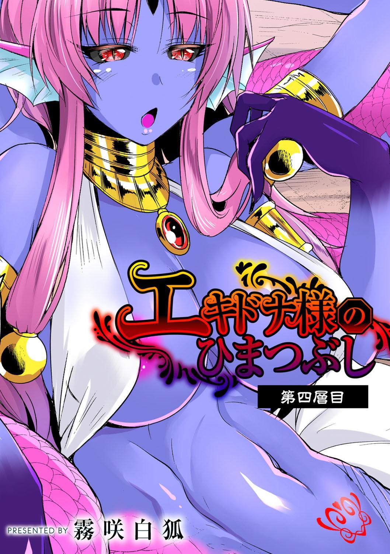 COMIC Reboot Vol. 02 257
