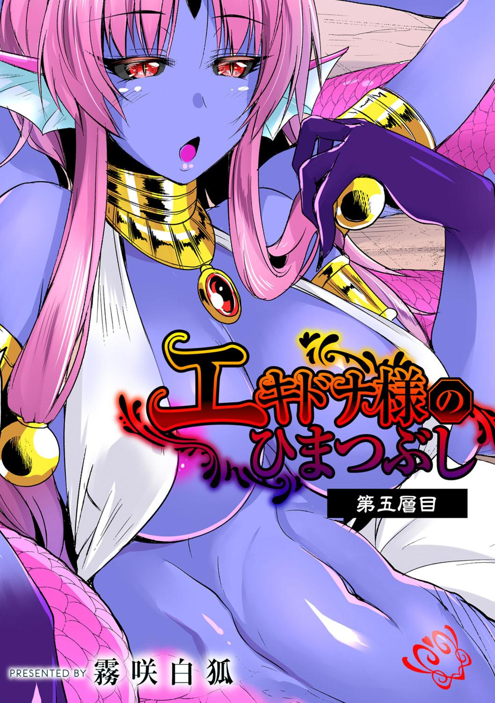 COMIC Reboot Vol. 02 281