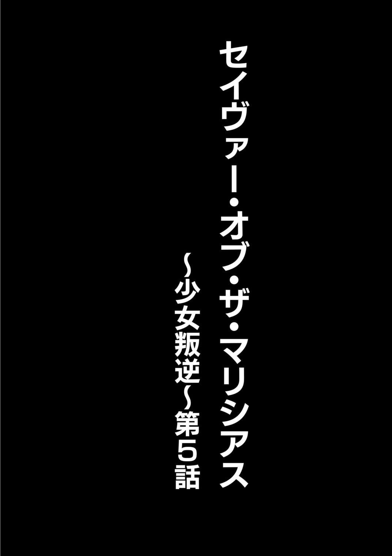 COMIC Reboot Vol. 02 384