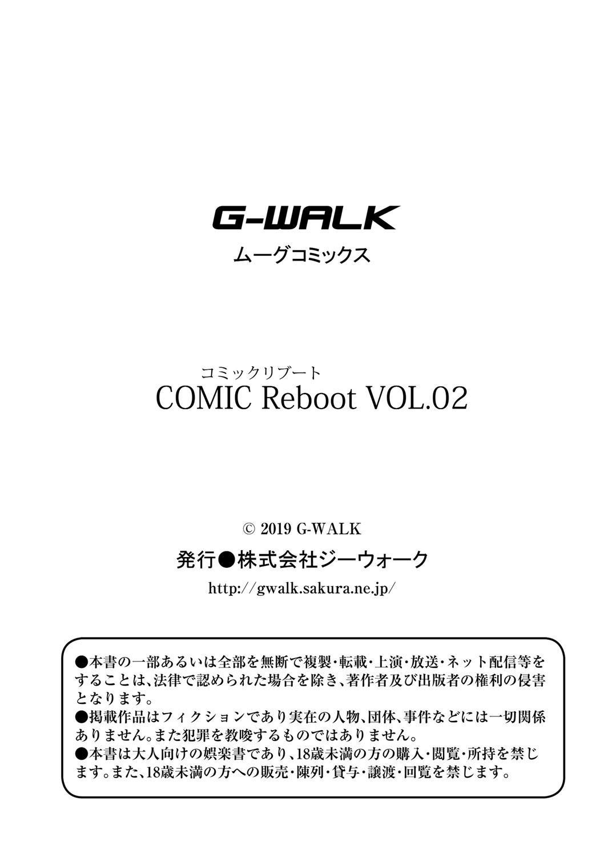 COMIC Reboot Vol. 02 585