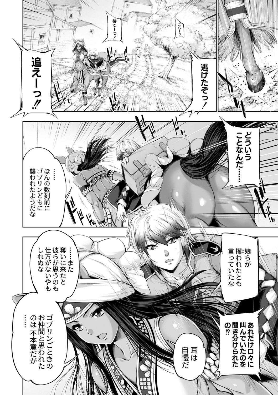 COMIC Reboot Vol. 02 62
