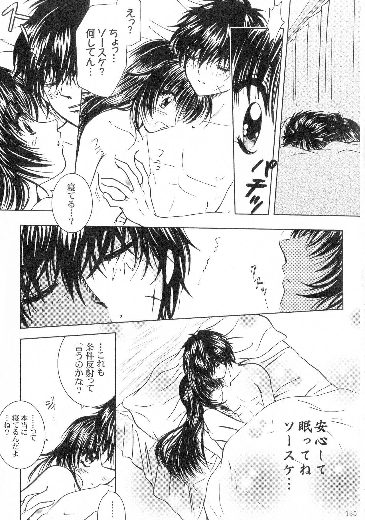 SEXY PANIC Sairoku-shuu VOL.3 133