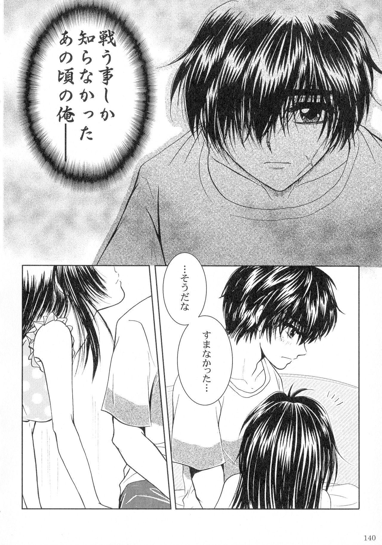 SEXY PANIC Sairoku-shuu VOL.3 138