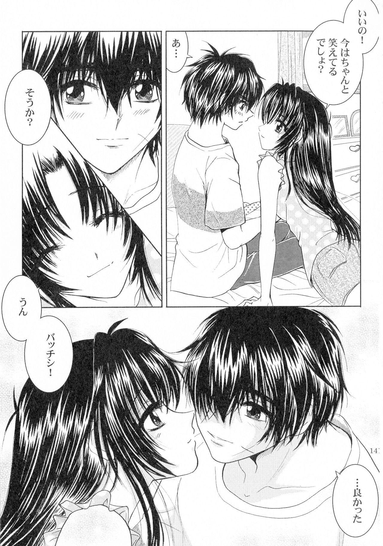 SEXY PANIC Sairoku-shuu VOL.3 139