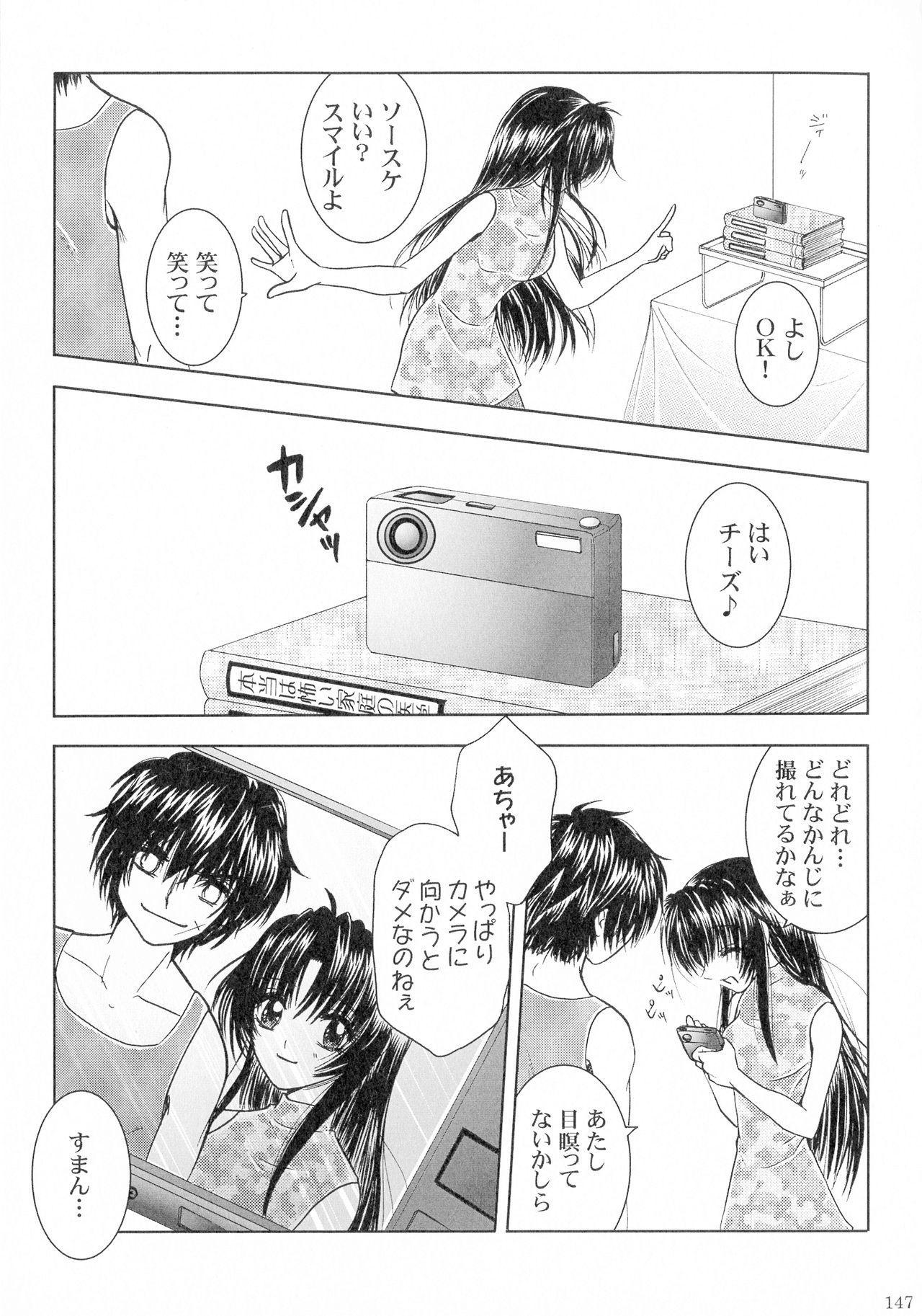 SEXY PANIC Sairoku-shuu VOL.3 145