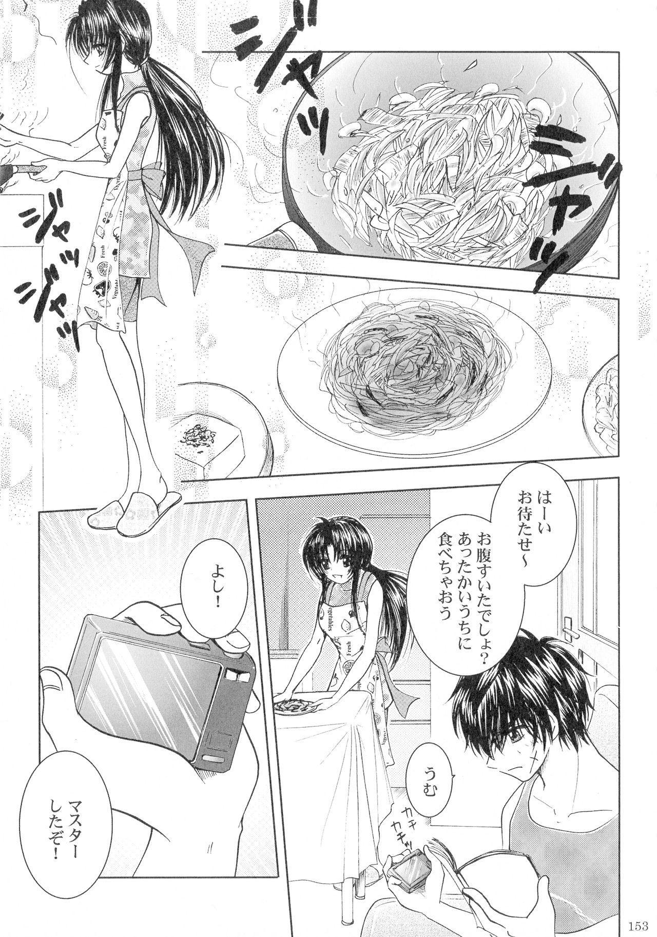 SEXY PANIC Sairoku-shuu VOL.3 151