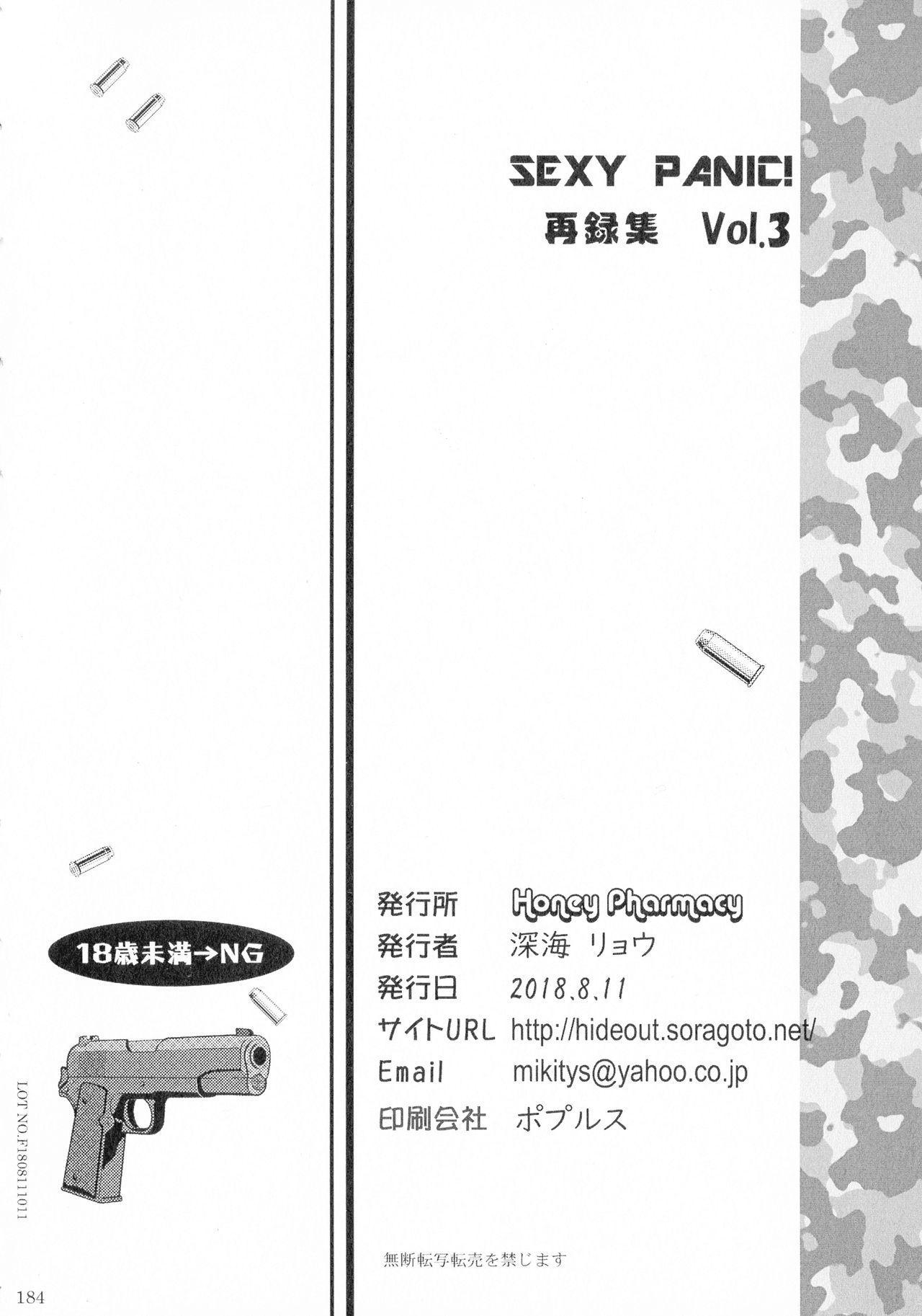 SEXY PANIC Sairoku-shuu VOL.3 182