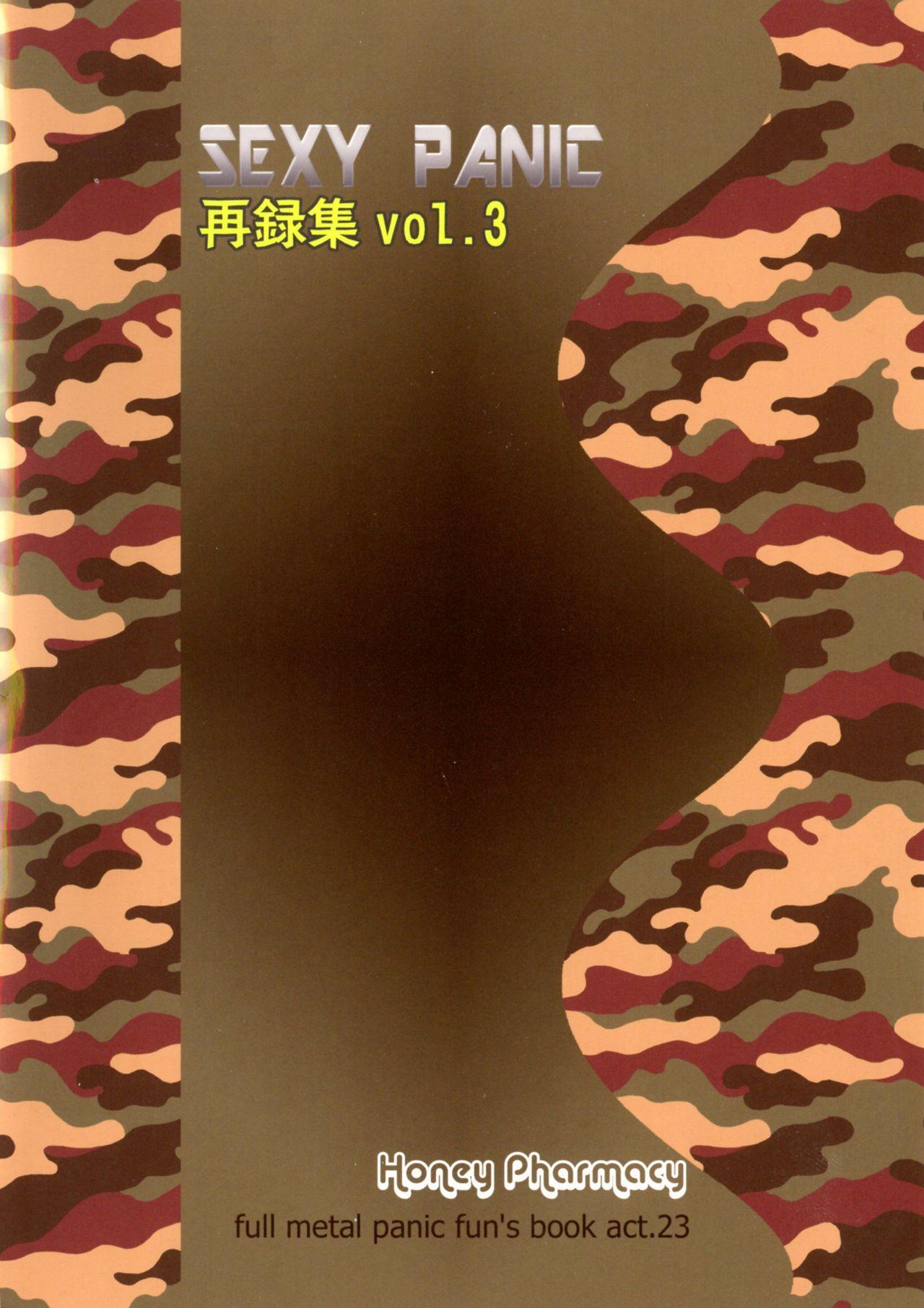 SEXY PANIC Sairoku-shuu VOL.3 1