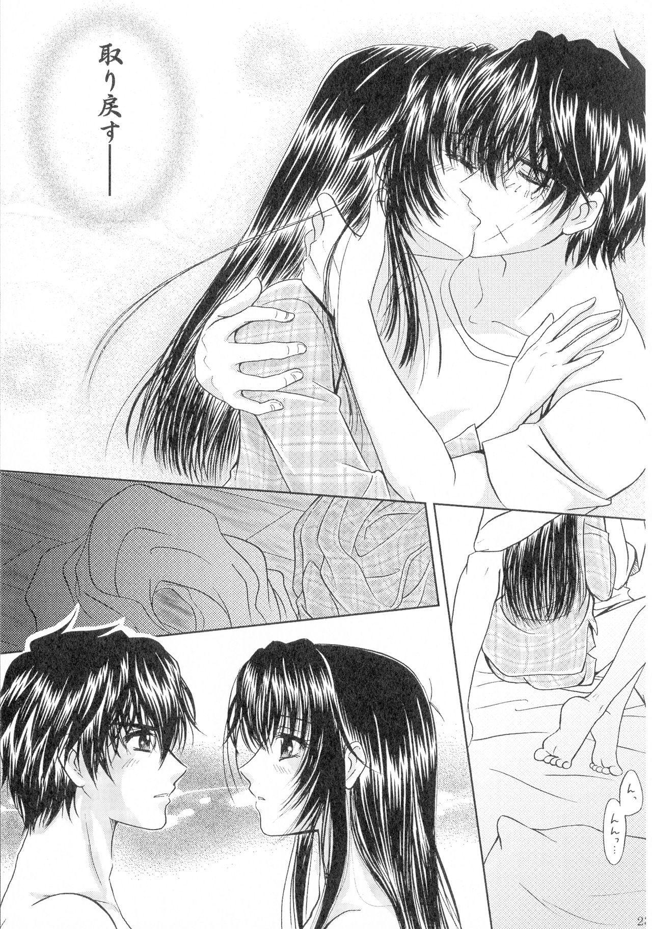 SEXY PANIC Sairoku-shuu VOL.3 22
