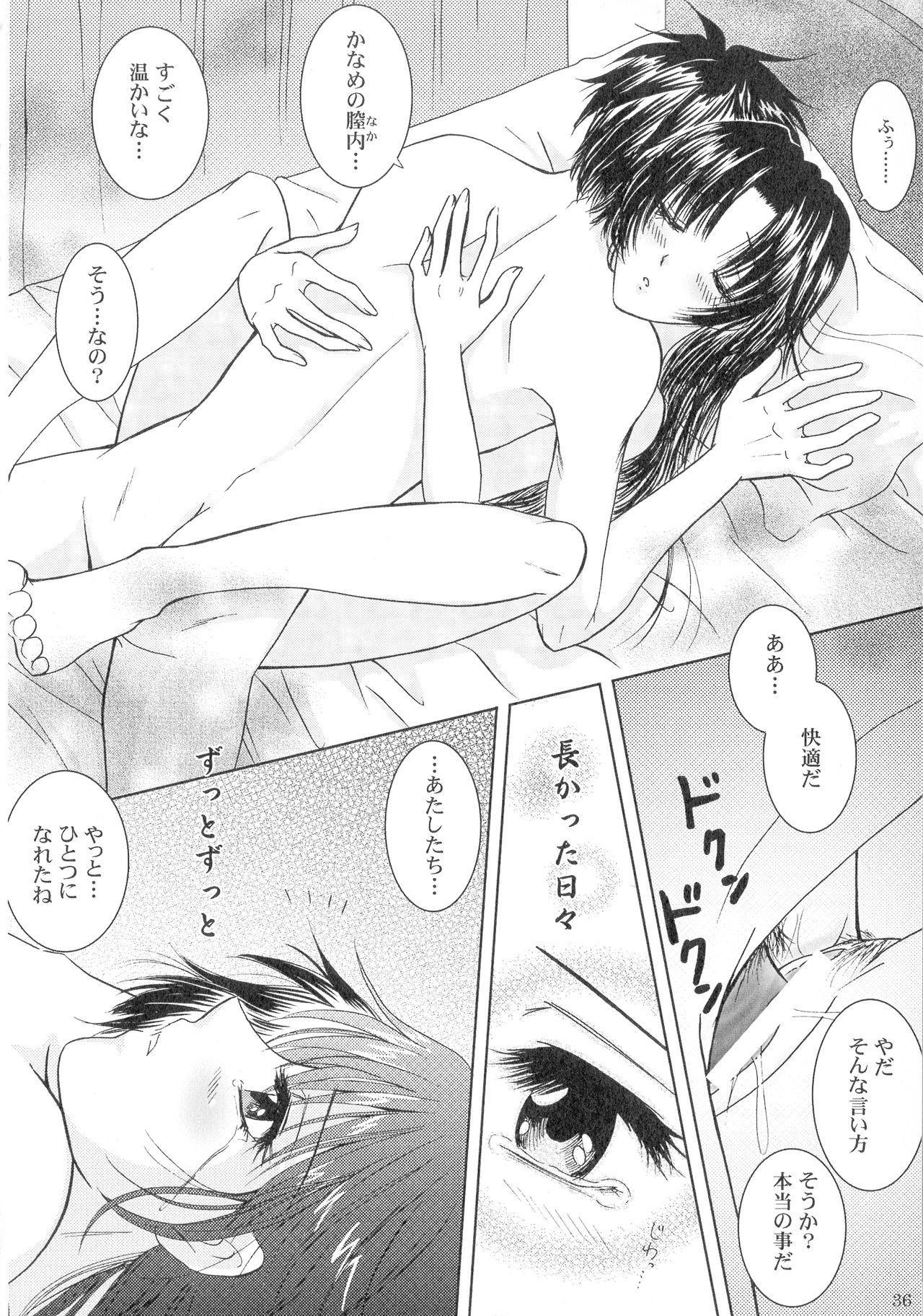 SEXY PANIC Sairoku-shuu VOL.3 35