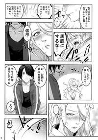 Naisho no Ushimitsudoki 9