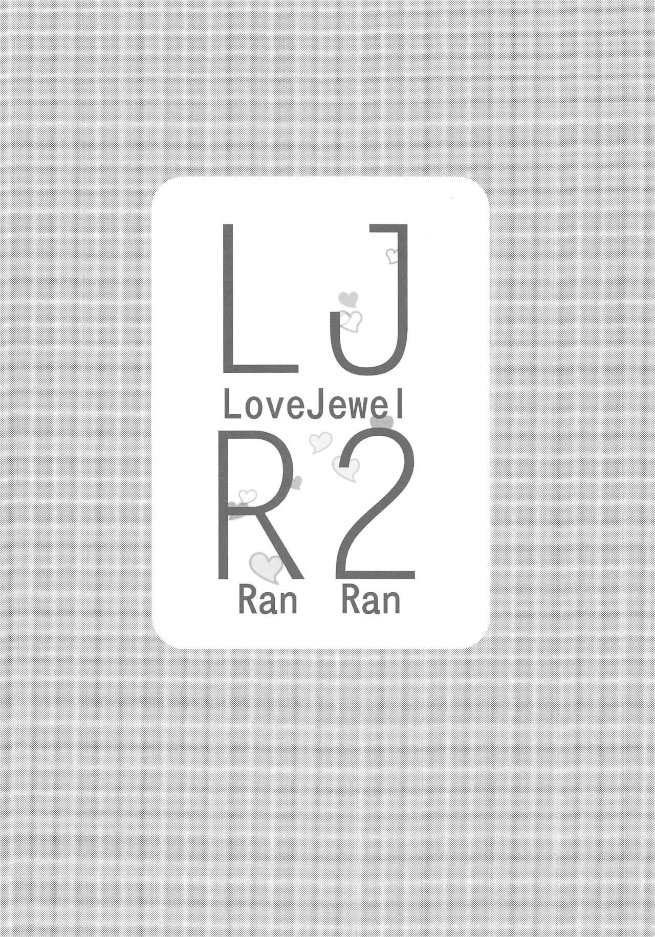 LJR2 2