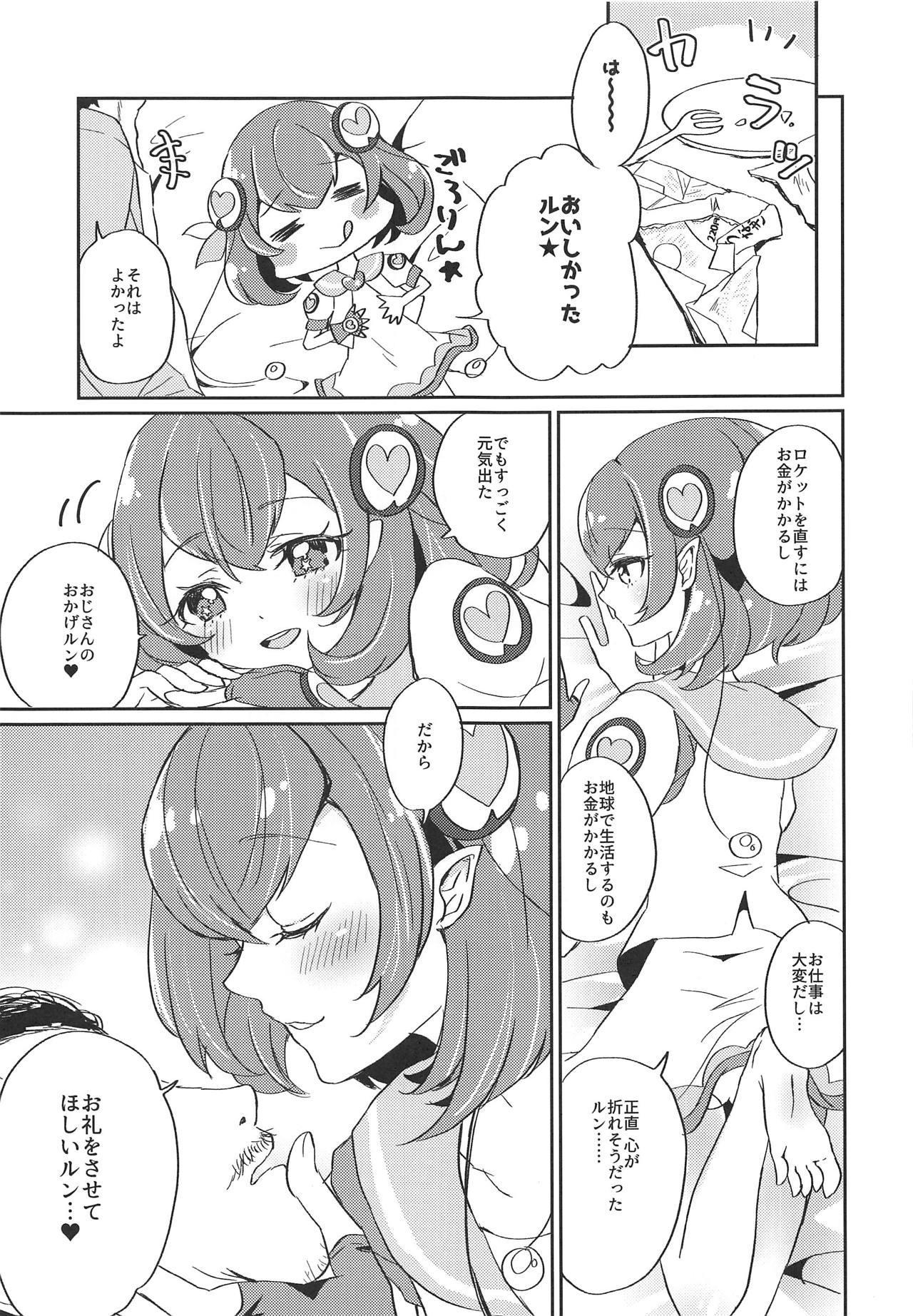 Hataraku Lala-chan 21