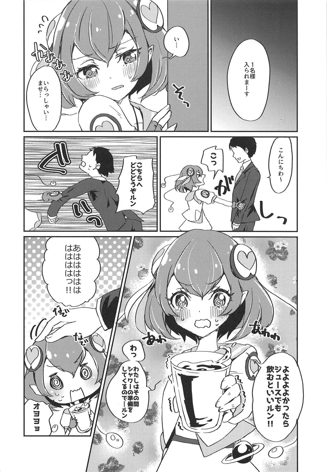 Hataraku Lala-chan 4