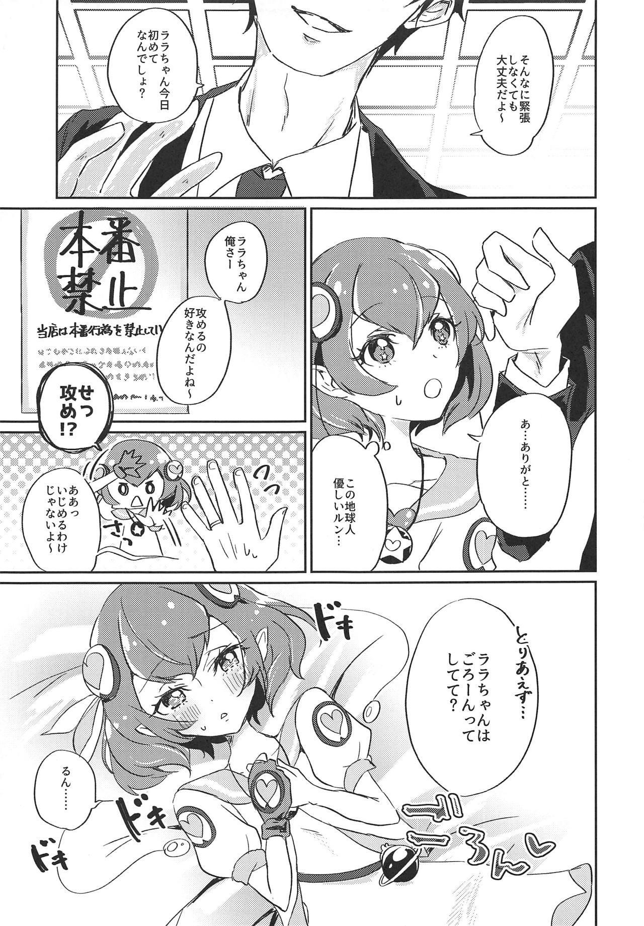 Hataraku Lala-chan 5
