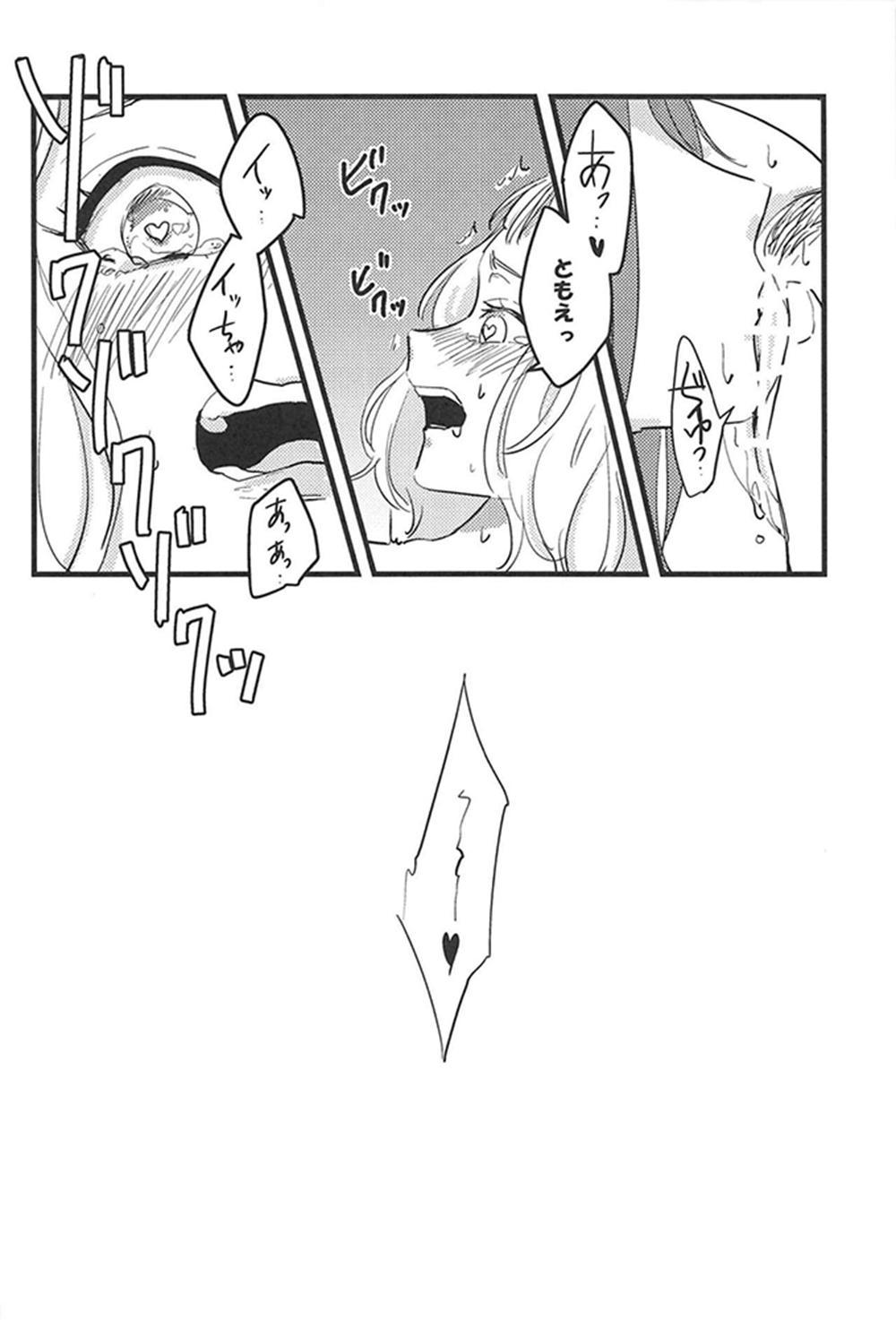 3-pun Tattara Meshiagare 16