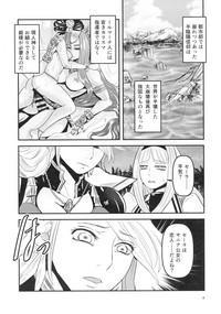 Mitsubachi to Ada Hana Zenpen 10