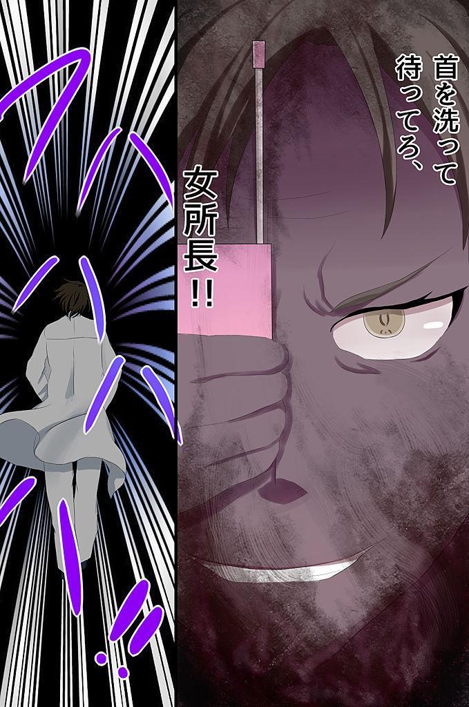 Nikutsubo Controller 14