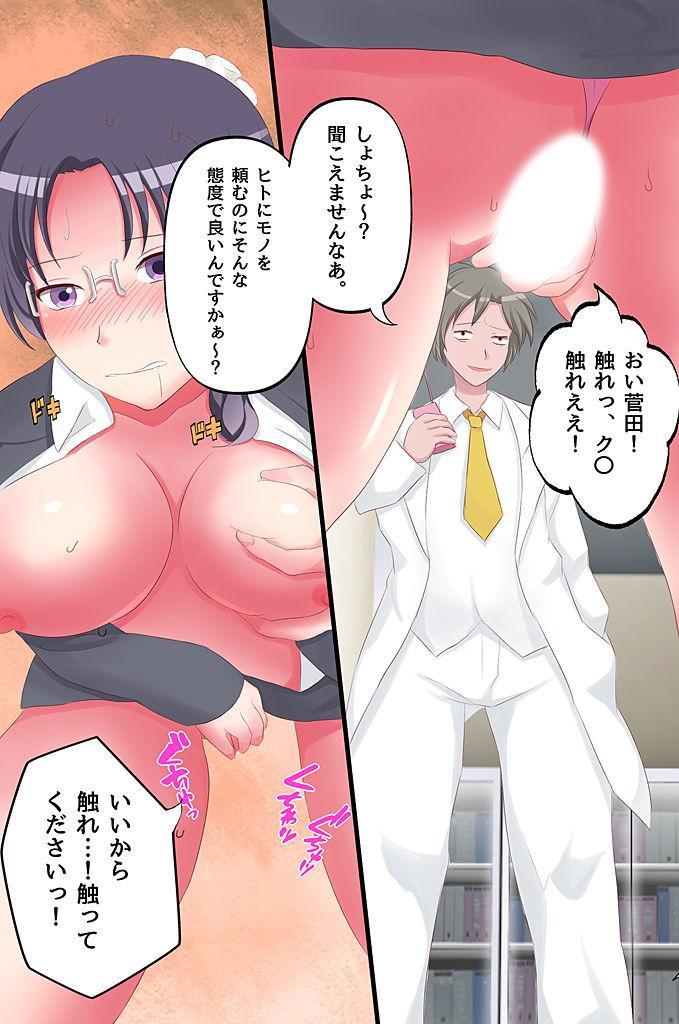 Nikutsubo Controller 20