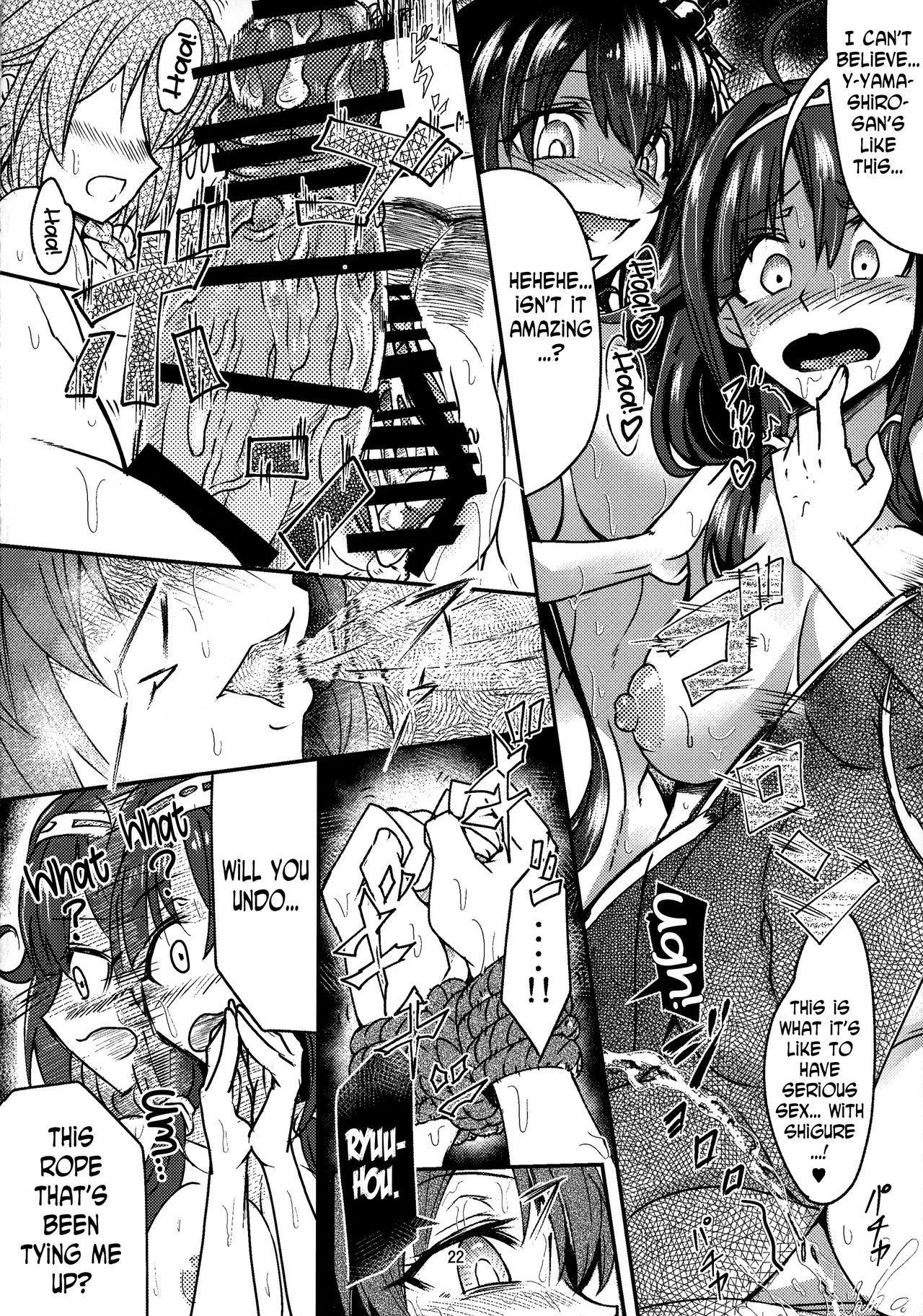 Futanari Shigure Fusou no Bouryaku Daini Sakusen 20