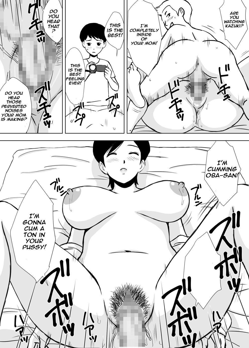 Tomo Mama Ijiri | Playing With Tomoko Mama 13