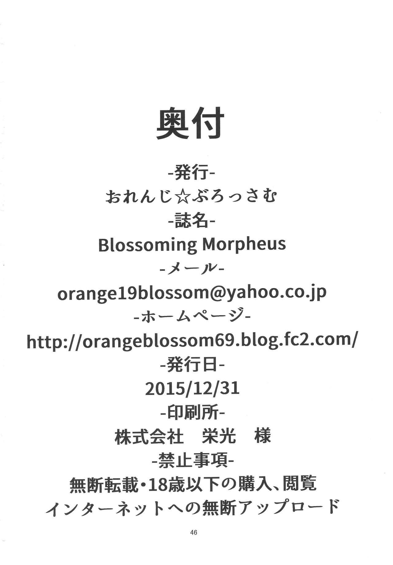 Blossoming Morpheus 46