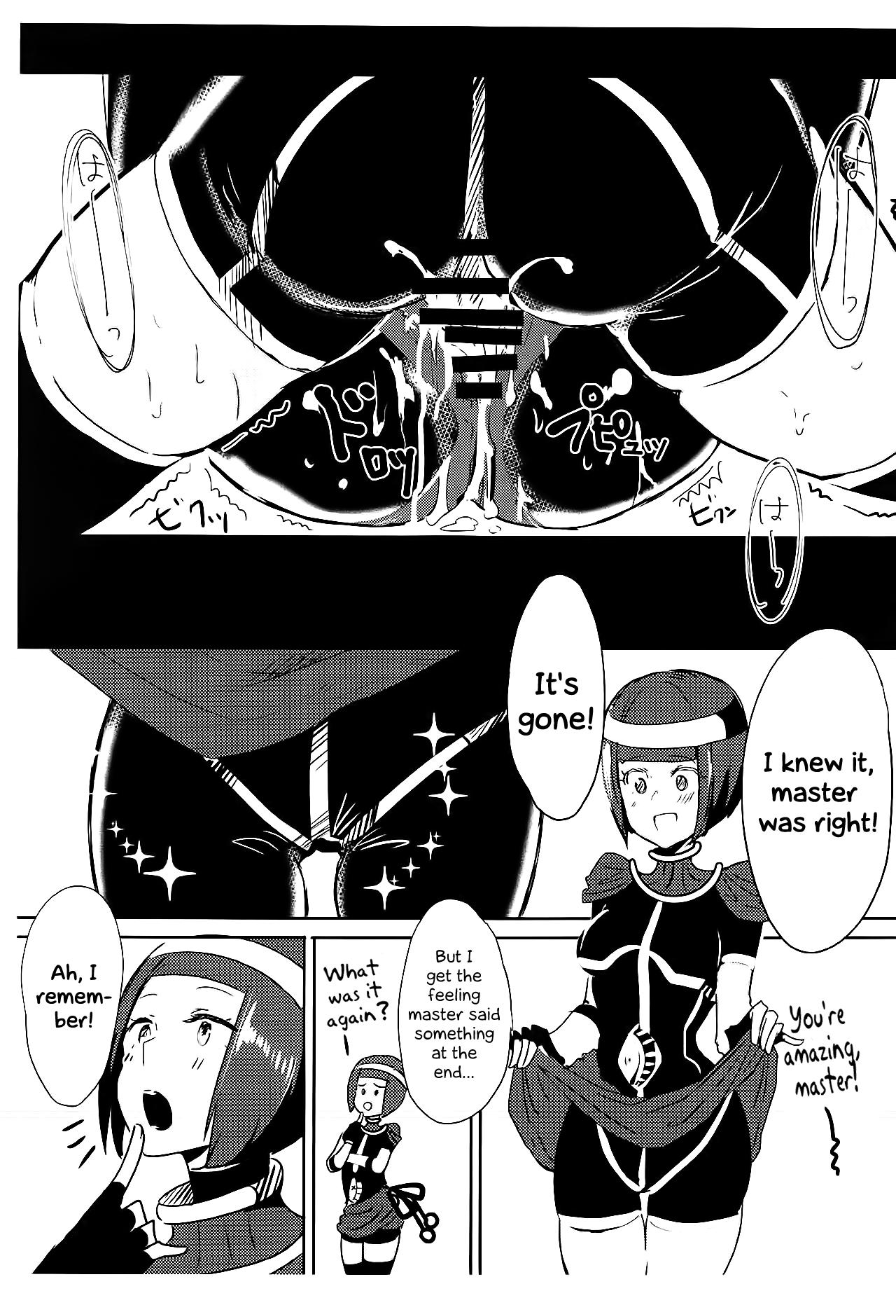 Oshishou! Haechaimashita! 16