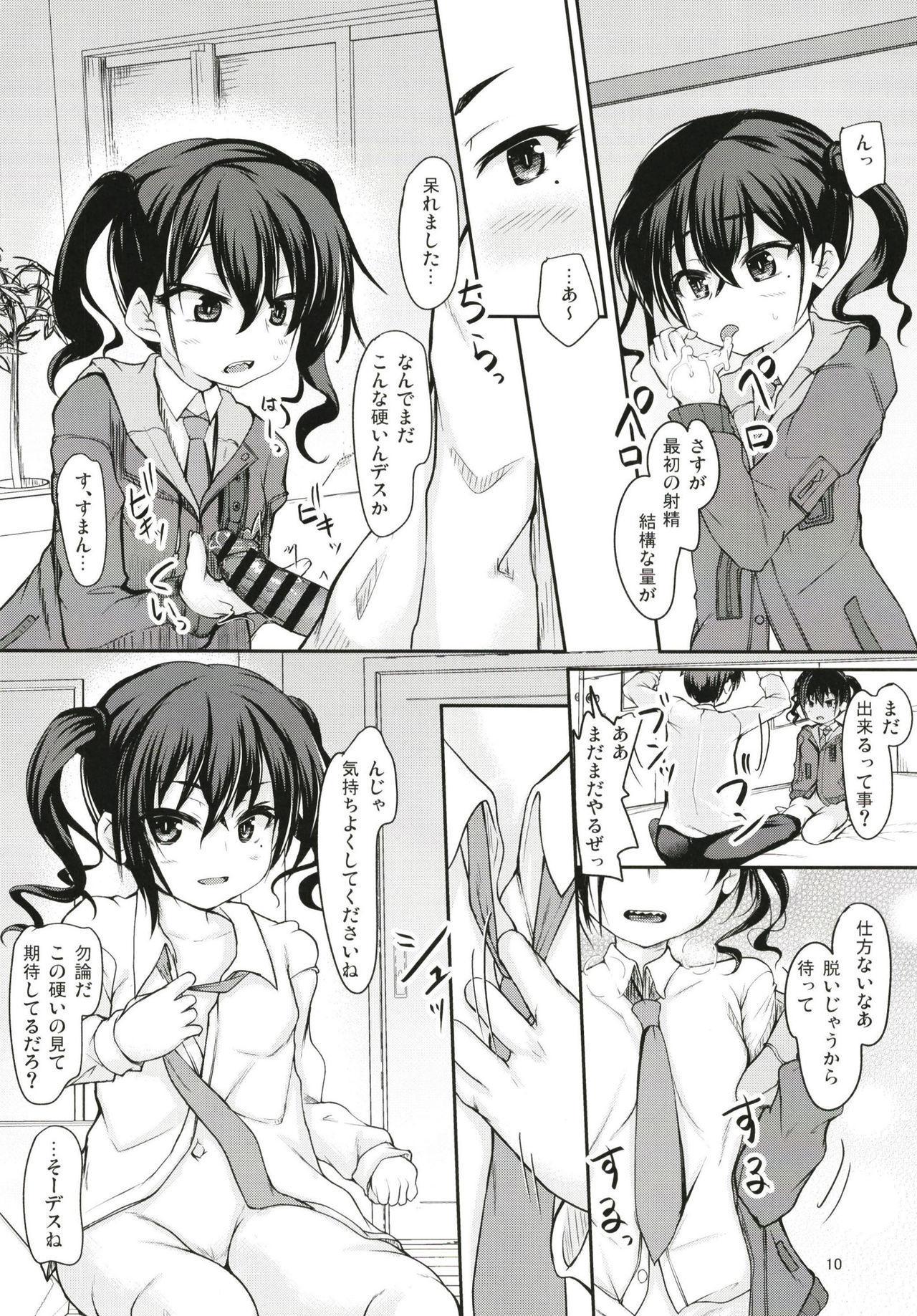 Haishin no Ato wa... 9