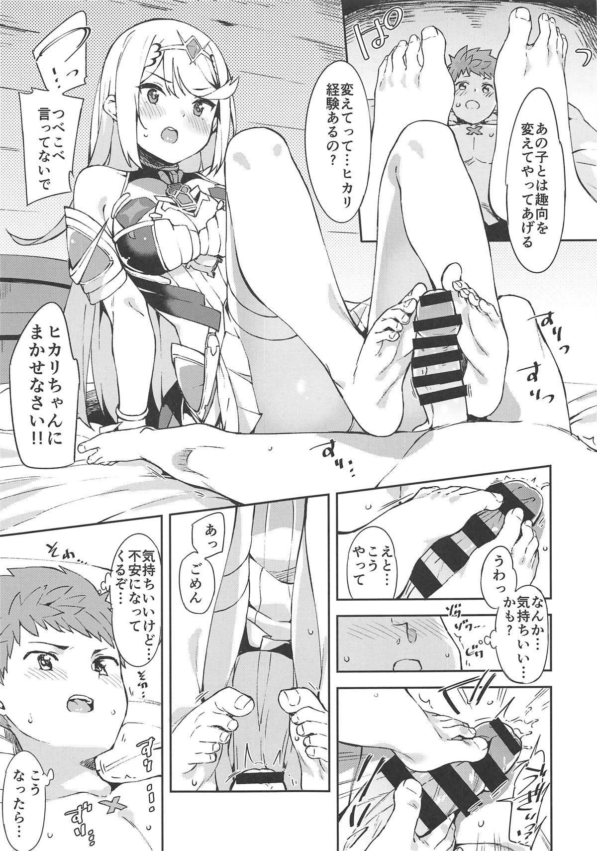 Hikari-chan to Ecchi 7