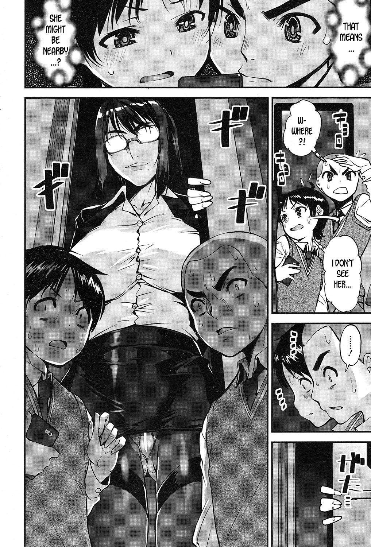 Seitsuu Kaisoku! Train   Speedy First Ejaculation Train! ch.1-2 43