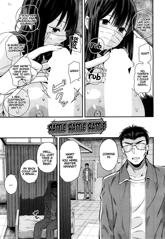 Wakatsuki, Mask wo Totteyo! | Wakatsuki, Take Off Your Mask! 14