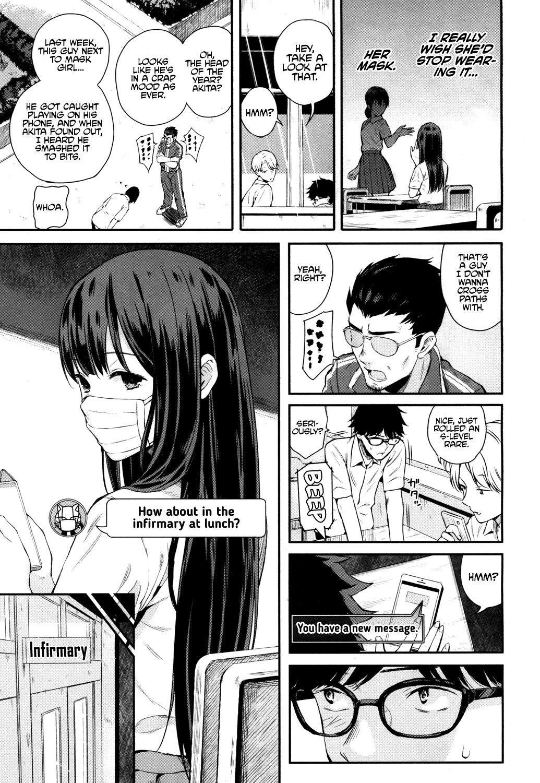 Wakatsuki, Mask wo Totteyo! | Wakatsuki, Take Off Your Mask! 2