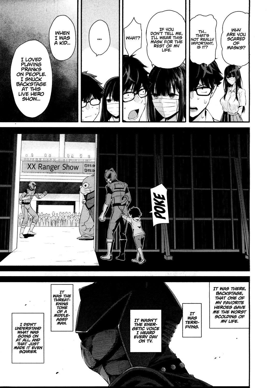Wakatsuki, Mask wo Totteyo! | Wakatsuki, Take Off Your Mask! 38