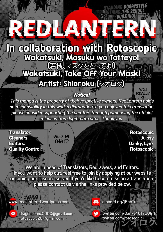 Wakatsuki, Mask wo Totteyo! | Wakatsuki, Take Off Your Mask! 40
