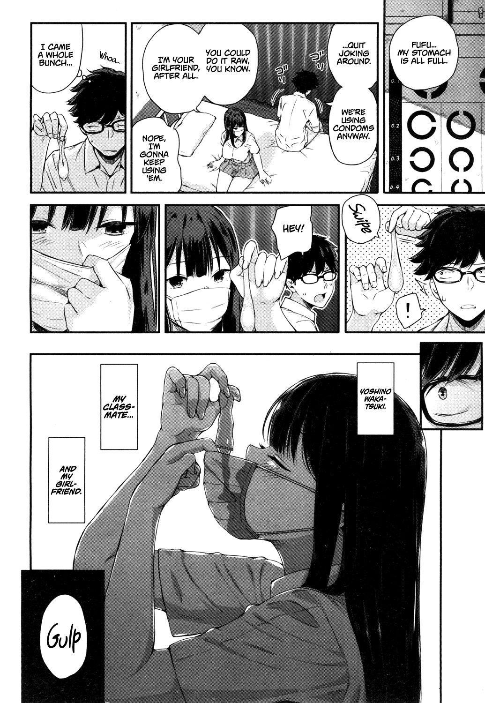 Wakatsuki, Mask wo Totteyo! | Wakatsuki, Take Off Your Mask! 7
