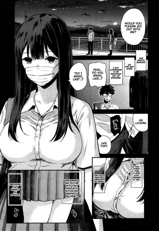 Wakatsuki, Mask wo Totteyo! | Wakatsuki, Take Off Your Mask! 8