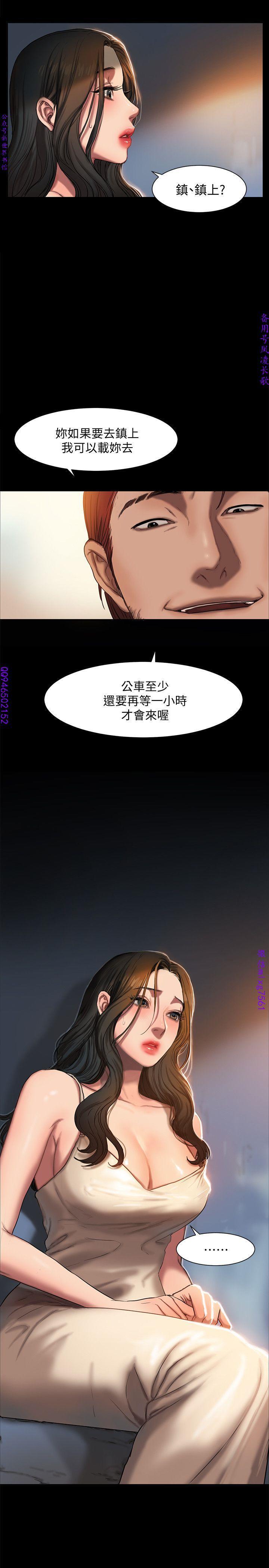 Run away 1-10【中文】 9
