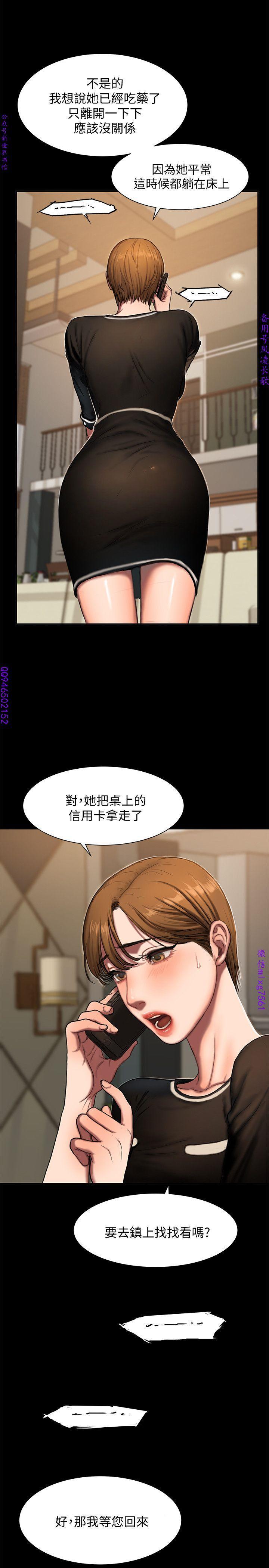 Run away 1-10【中文】 11