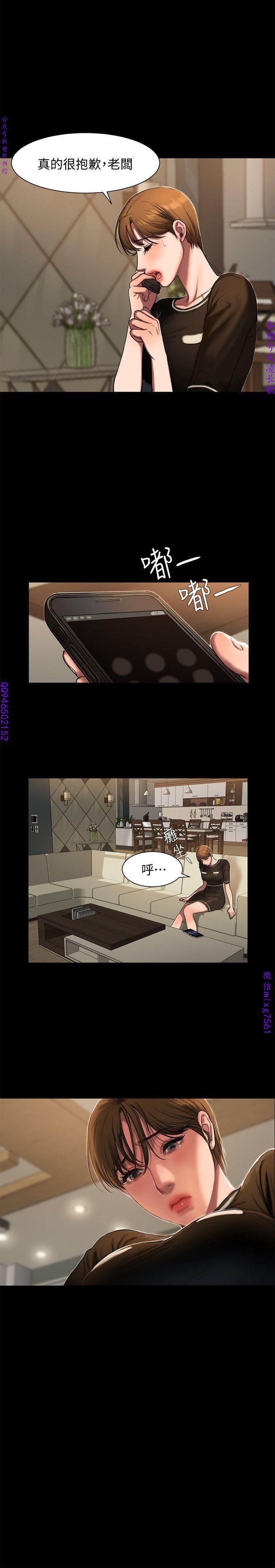 Run away 1-10【中文】 12